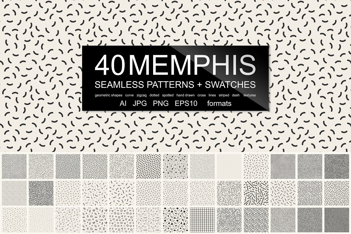 40 Memphis seamless patterns. 80-90s example image 9