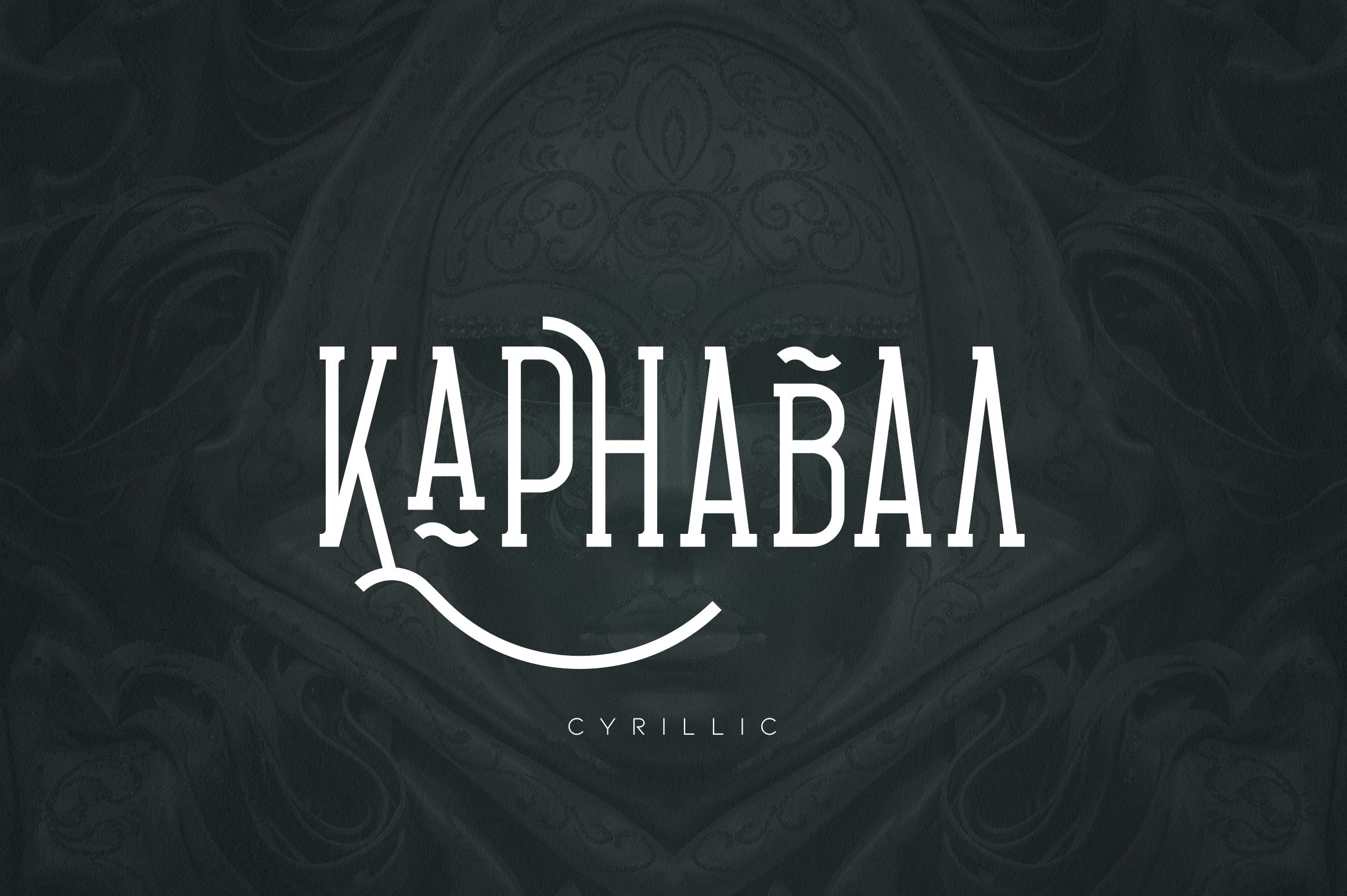 Carnival VP Slab - Latin & Cyrillic example image 2