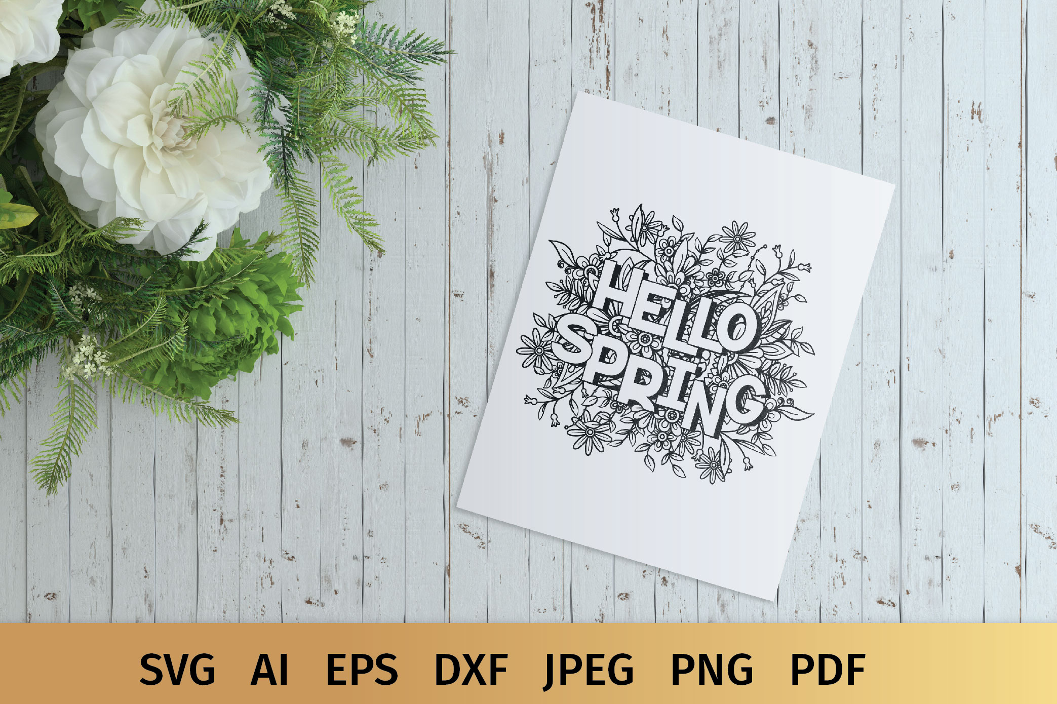 Hello Spring SVG example image 7