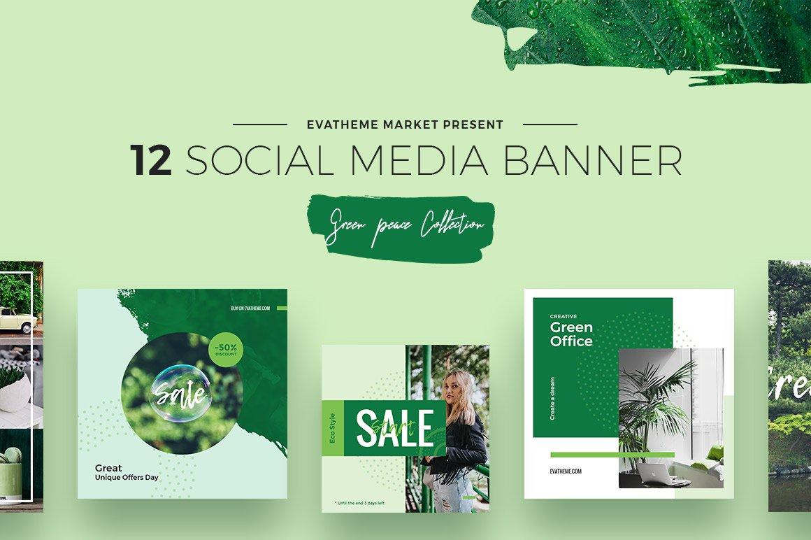 Green Peace Social Media Designs example image 1
