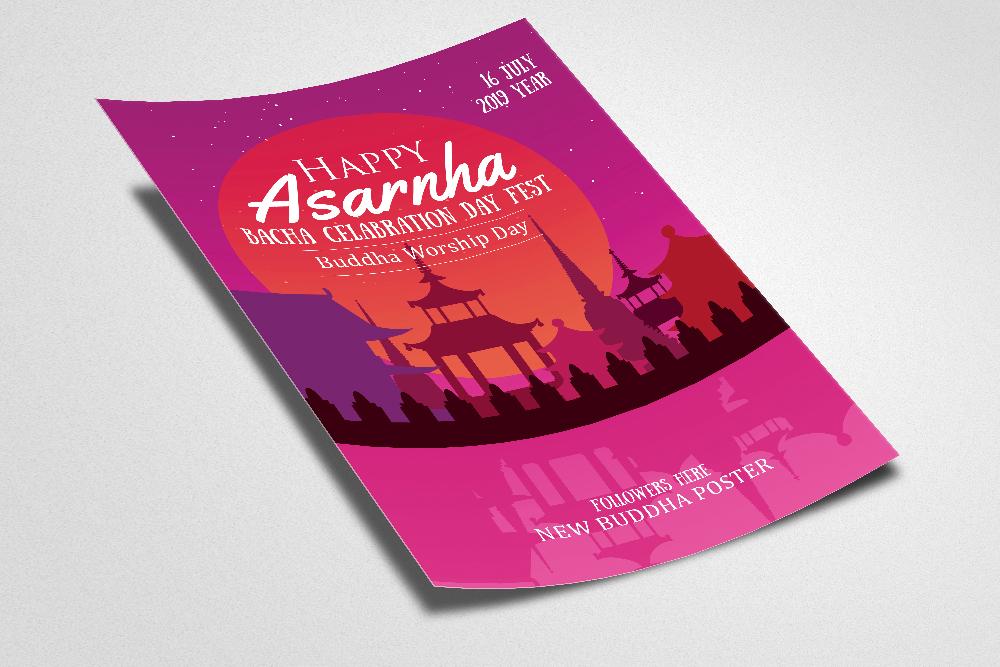 Asarnha Bucha Worship Flyer Template example image 2
