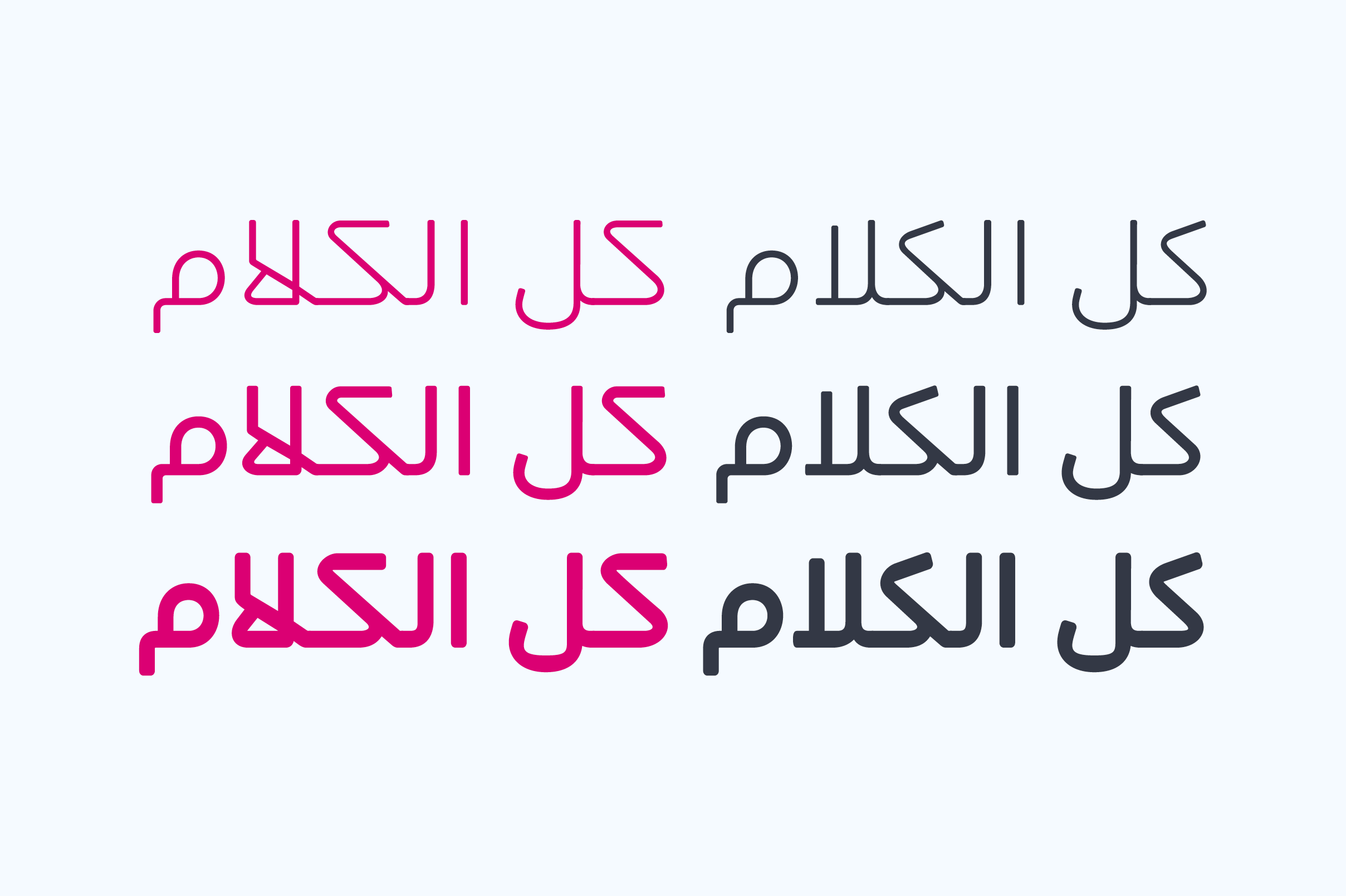 Ahlan - Arabic Typeface example image 6