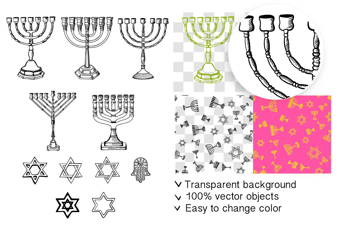 Menorah set example image 15
