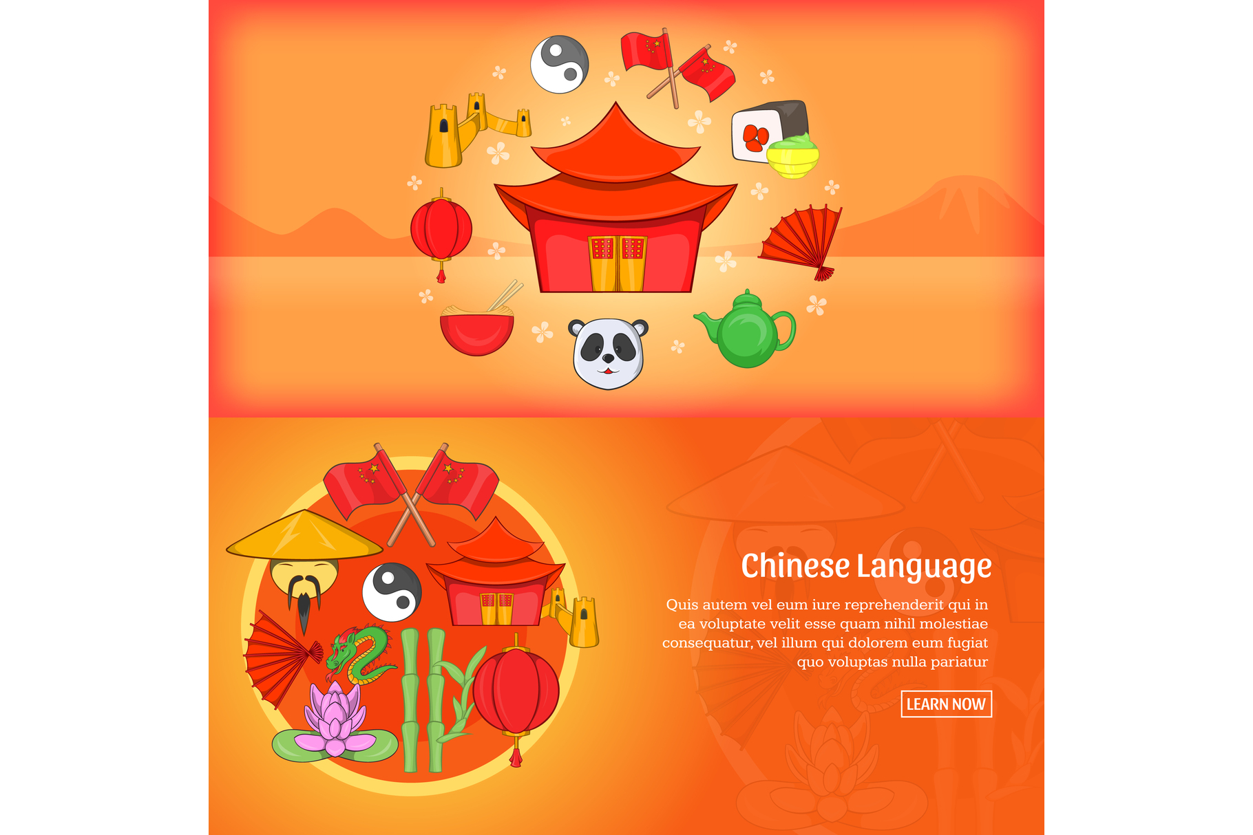 Chine banner template set background example image 1
