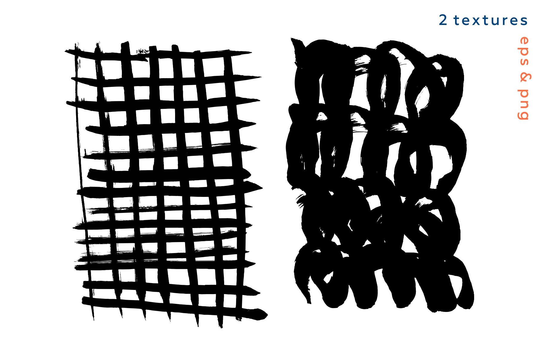 Shake this art! Collage pattern set. example image 12