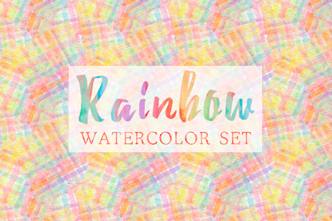 Rainbow watercolor seamless pattern example image 3