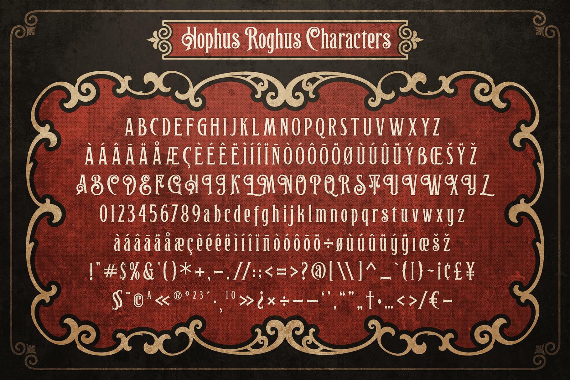 Hophus Roghus - Layered & Ornaments example image 10