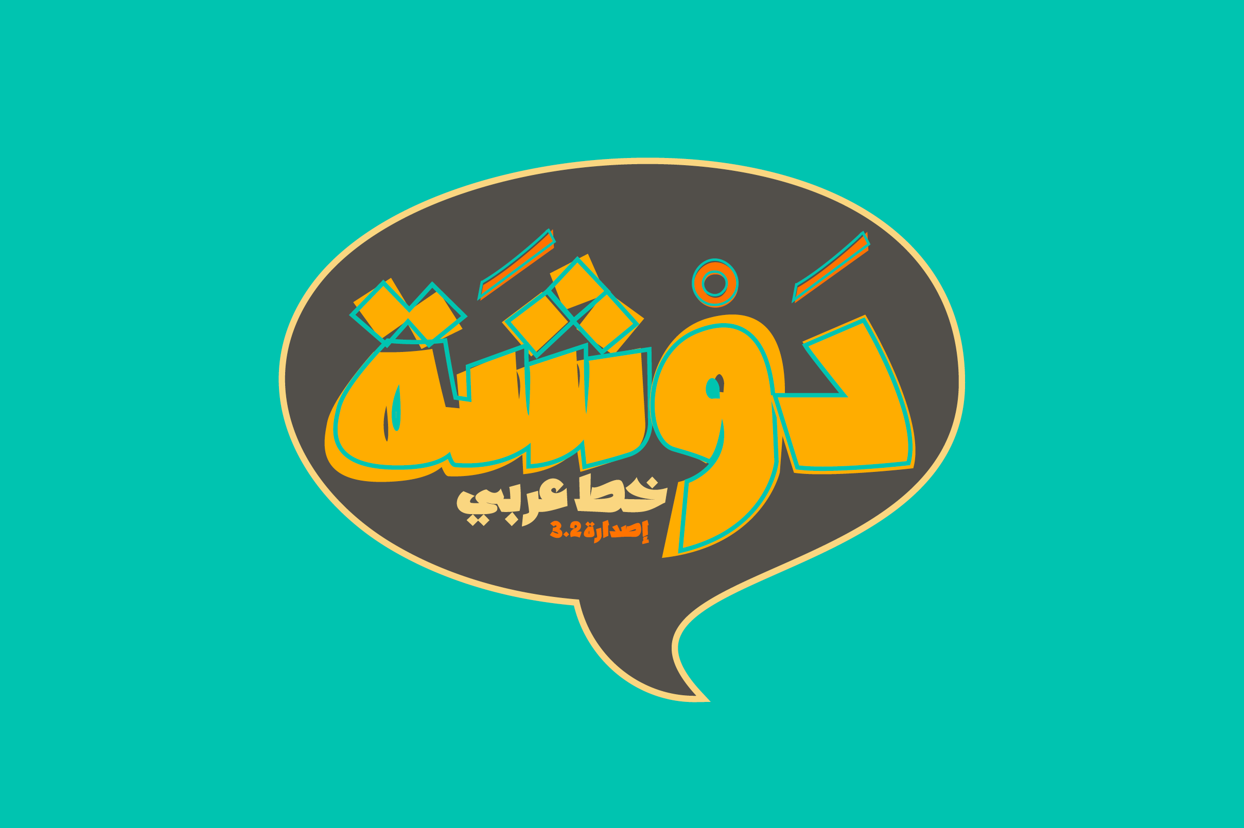 Dawshah - Arabic Font example image 1