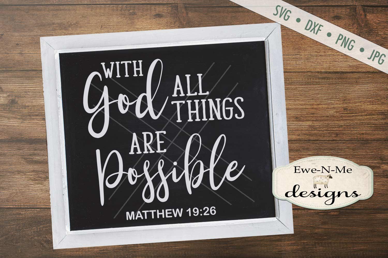 Faith SVG Bundle - Scripture SVG - Bible Verse - SVG DXF example image 4