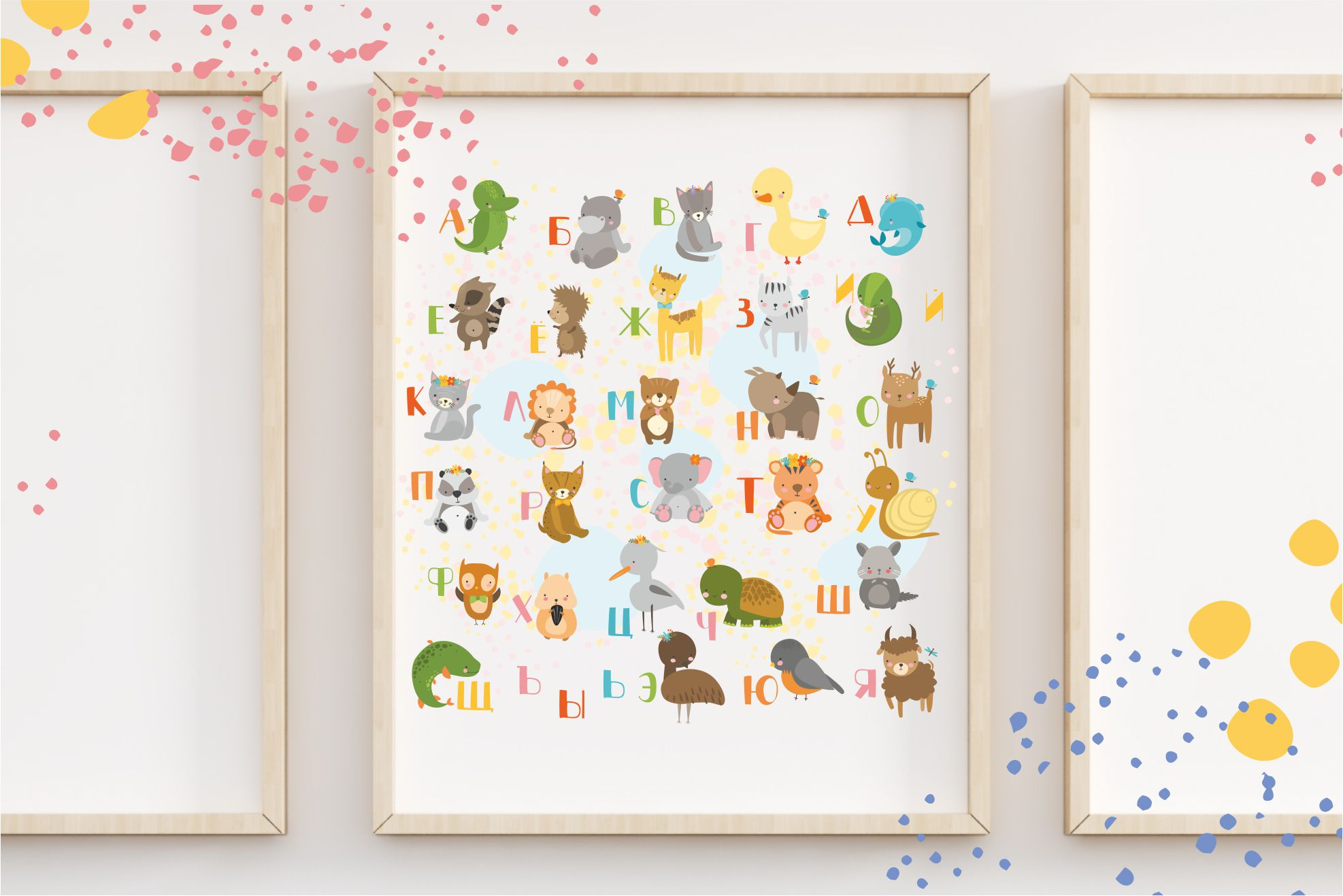 Russian alphabet with animals/ kids example image 2