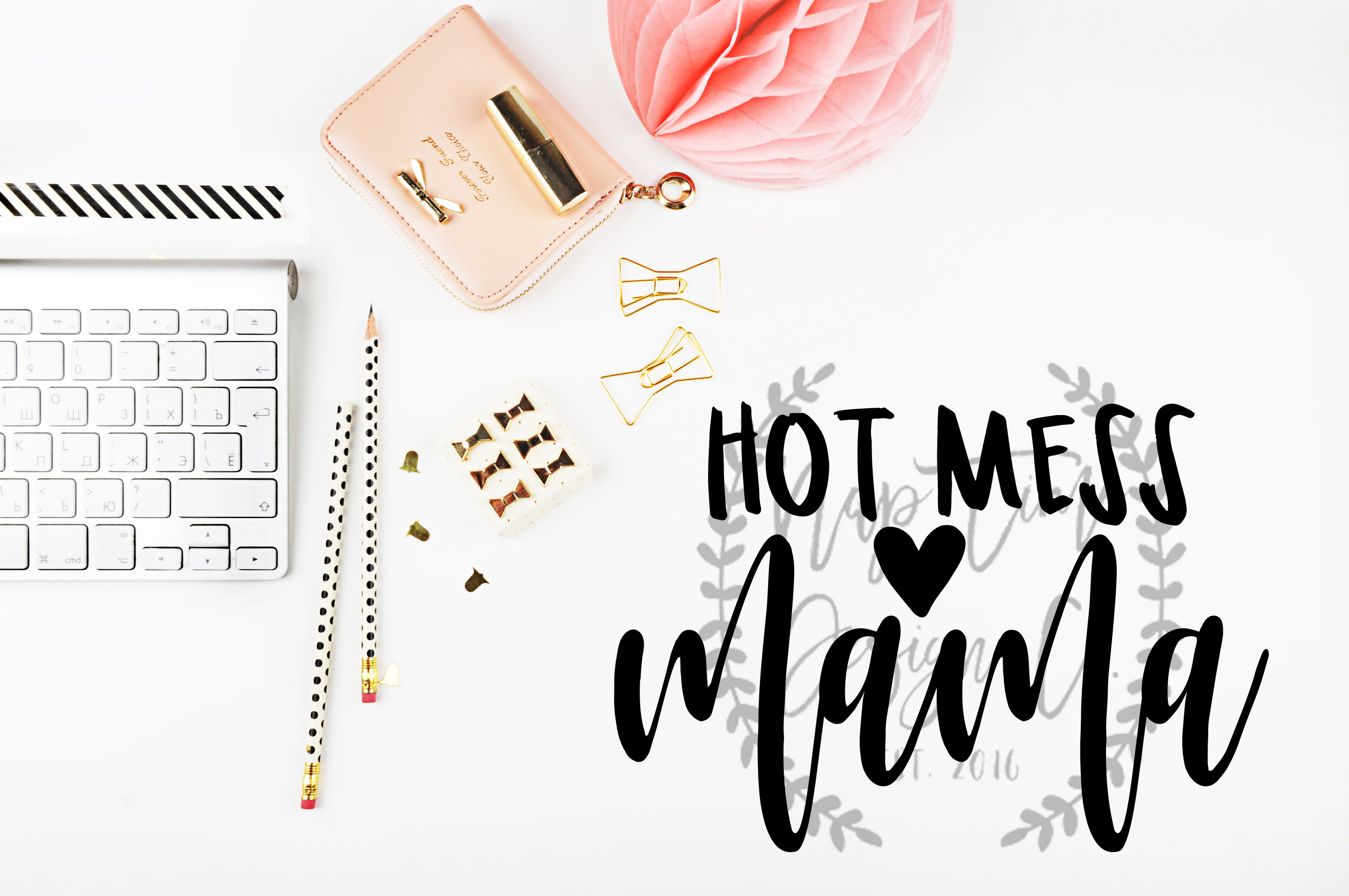 Hot Mess Mama SVG example image 1