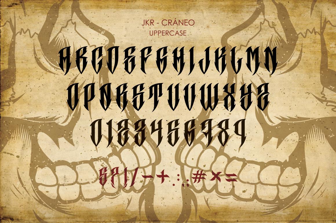 CRÁNEO example image 2