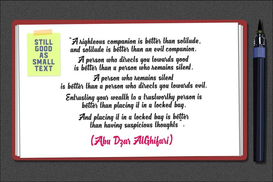 AlGhifari Script example image 6