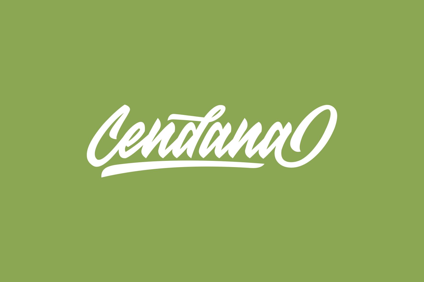 Anthem Typeface example image 7