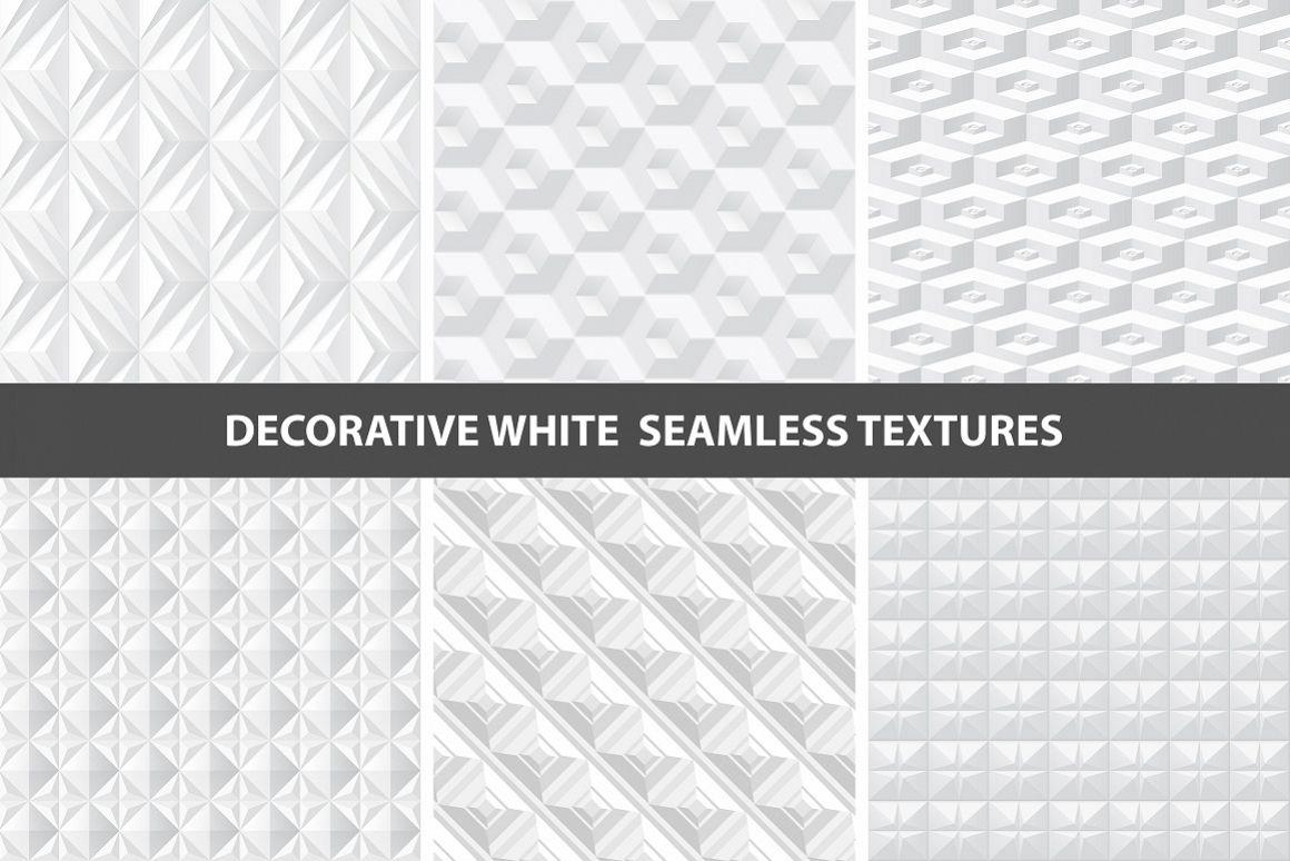 White geometric 3d seamless textures example image 1
