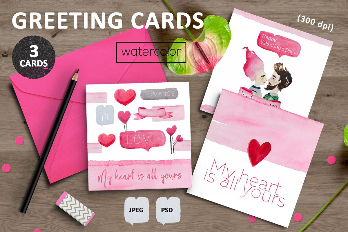 Greeting Card Designs For Valentines Day