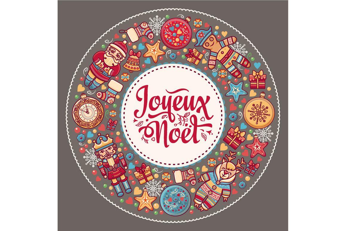 joyeux noel french christmas card merry xmas winter. Black Bedroom Furniture Sets. Home Design Ideas