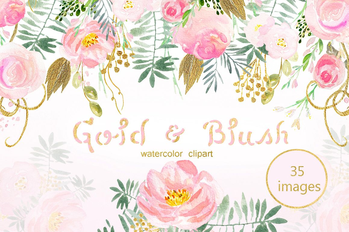 gold blush watercolor flowers example image