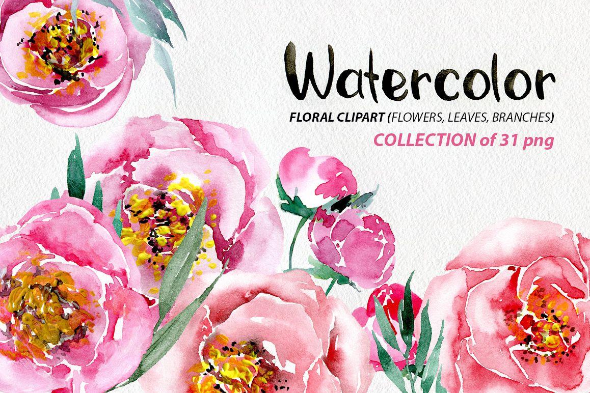 Watercolor flowers peonies png example image 1