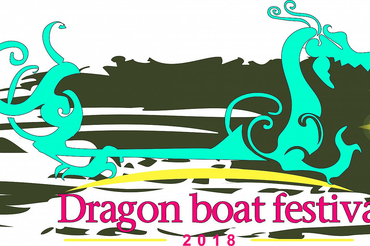Dragon boat festival example image 1