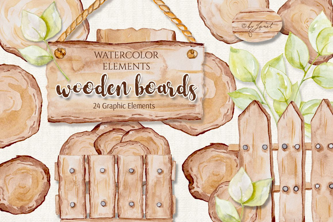 Wooden Boards Watercolor example image 1