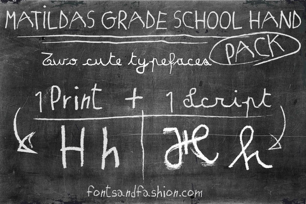 Matildas Grade School Hand_Pack example image 1