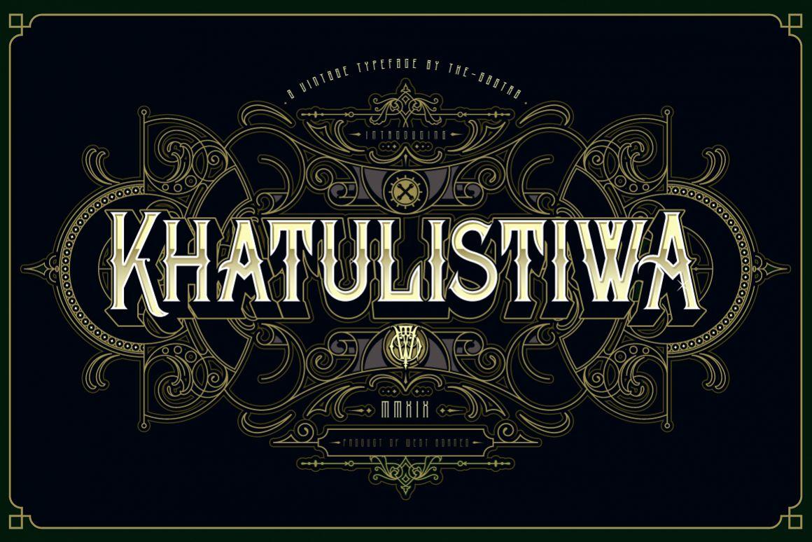 Khatulistiwa example image 1