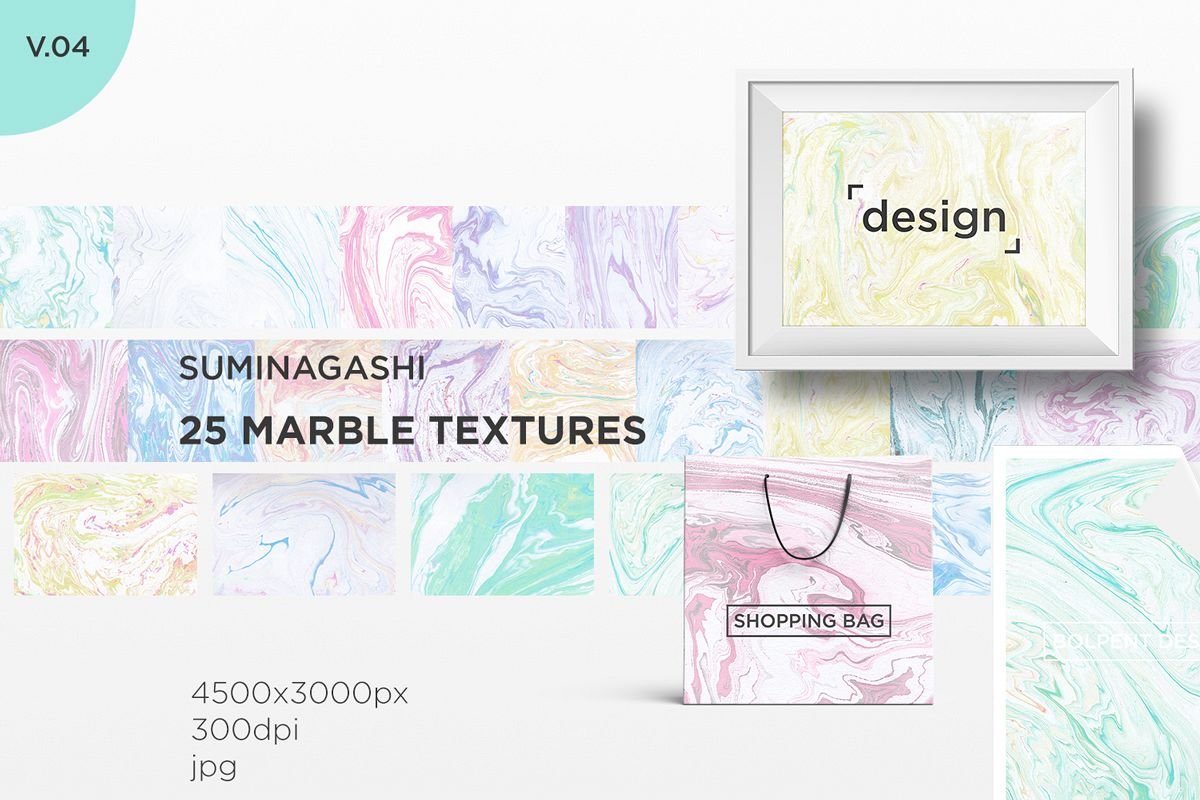 Marble Paper Textures Vol.4 example image 1