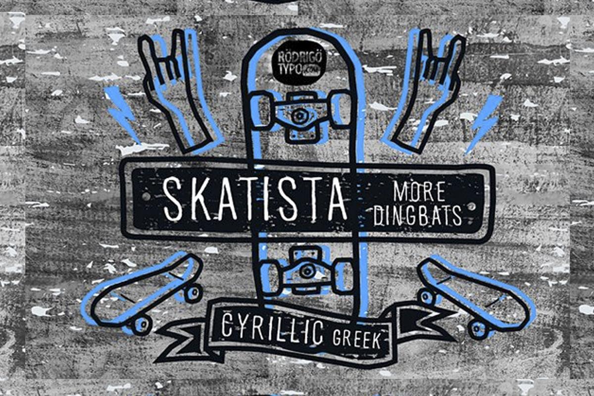 Skatista example image 1