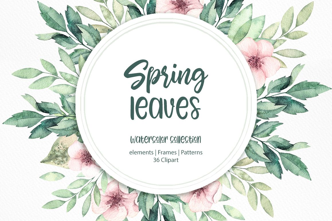 Spring leaves. Watercolor set example image 1