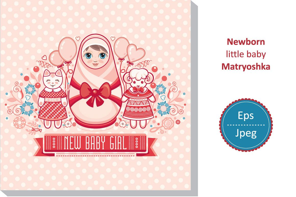 Newborn Little Baby New Little Girl Happy Birthday Party Matryoshka