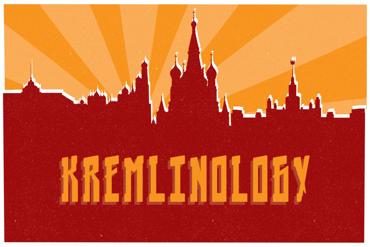 Kremlinology example image 1