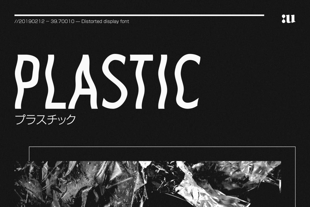 Plastic Sans example image 1