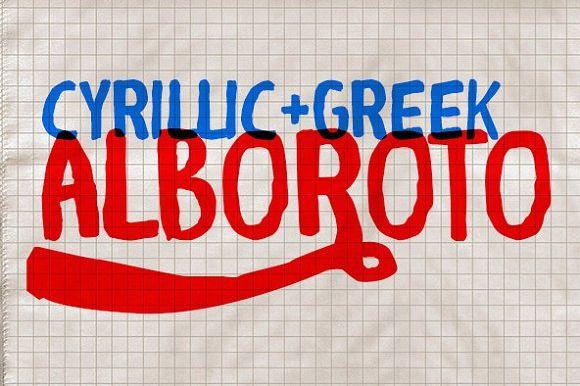 Alboroto example image 1