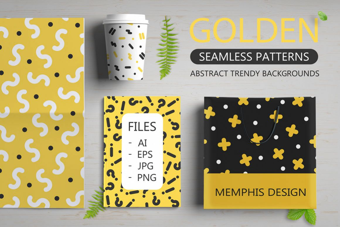Trendy memphis seamless patterns 90s example image 1