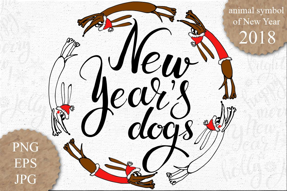 New Year's Dogs. example image 1