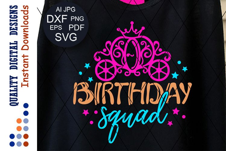 Birthday squad svg saying Princess carriage clip art example image 1