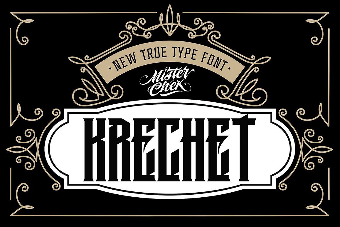 Krechet example image 1