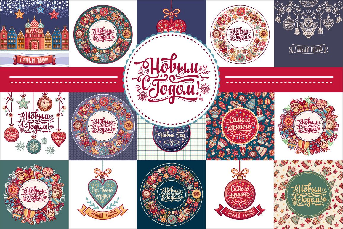 russian new year card big bundle 28 postcard holiday background phrase in