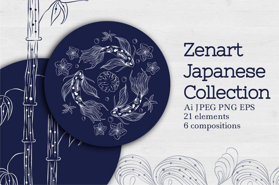 Zenart Japanese Collection example image 1