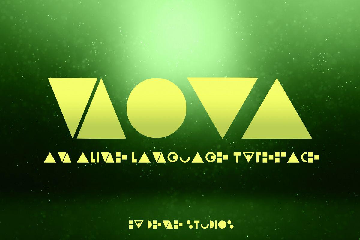NOVA example image 1