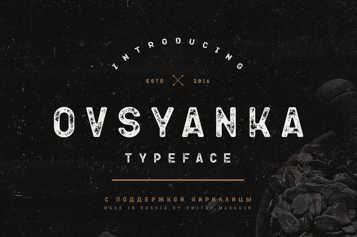 Ovsyanka Typeface example image 1