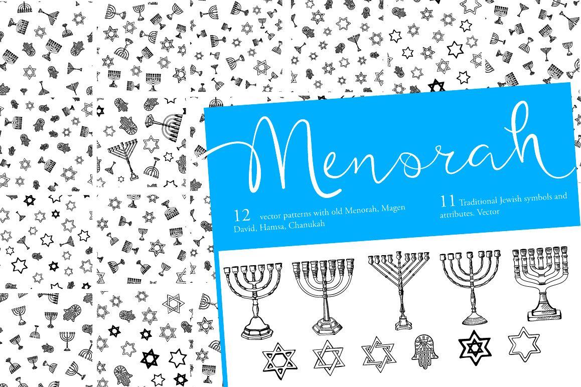 Menorah set example image 1