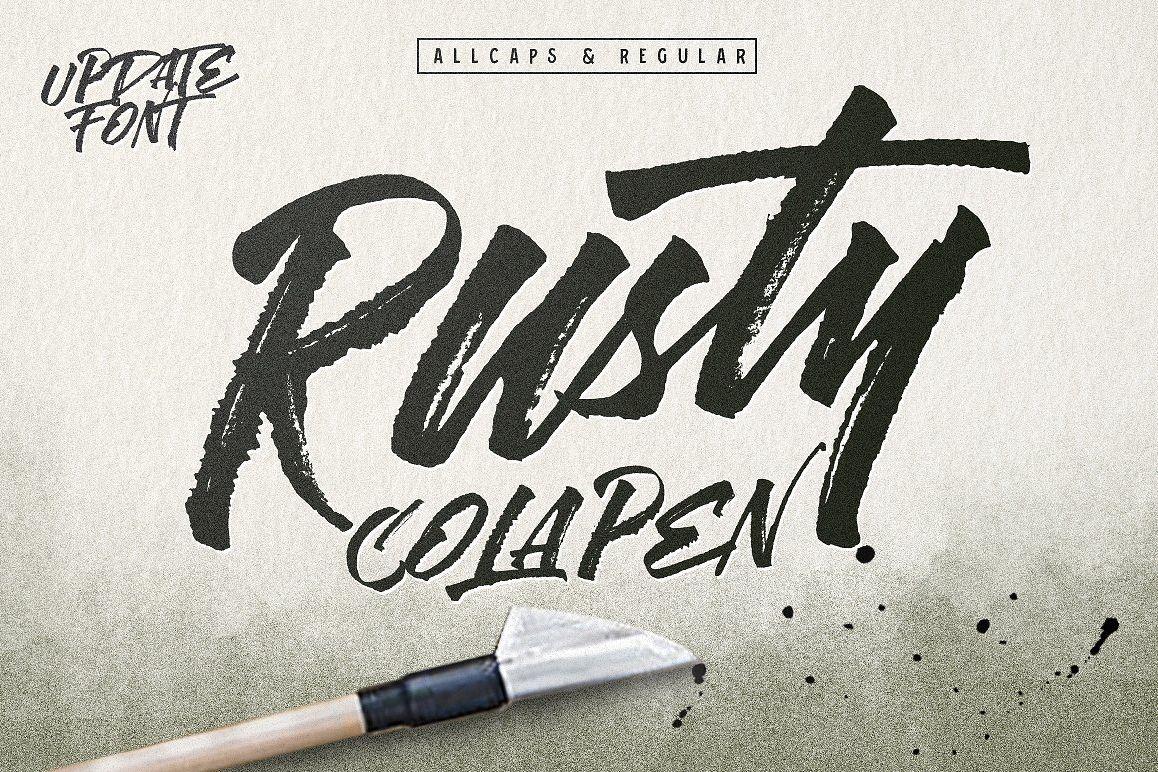 Rusty Cola Pen example image 1