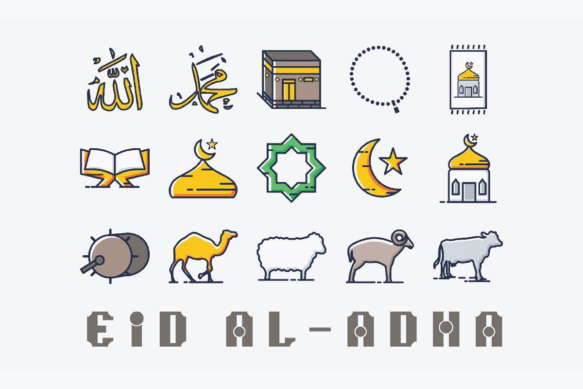 Eid Al-Adha example image 1