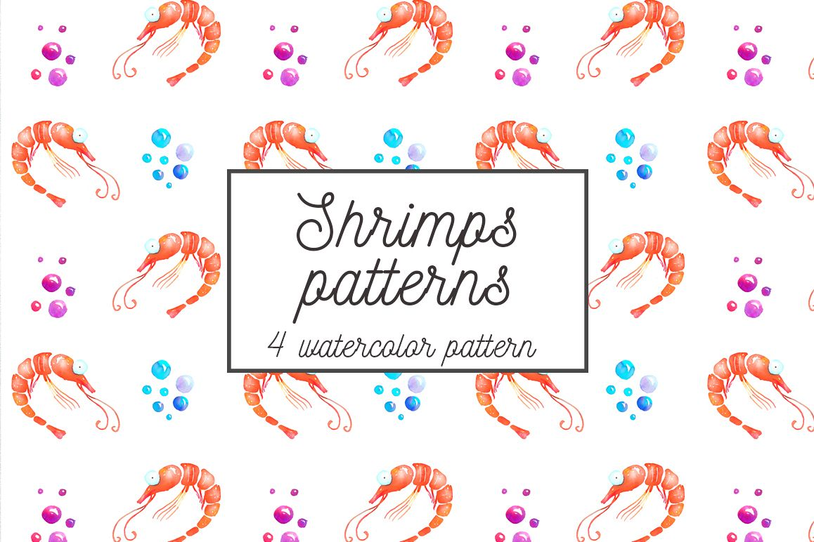 Shrimps watercolor patterns set example image 1