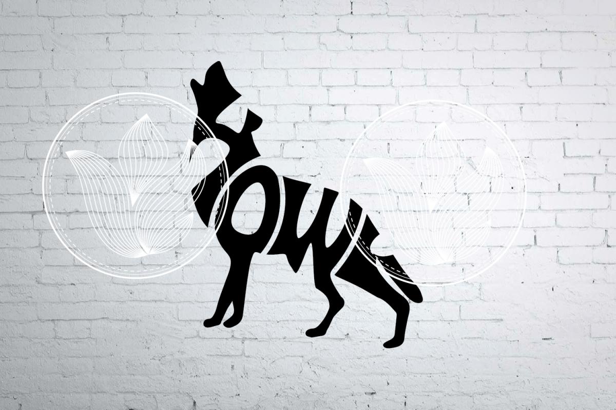 Digital Howl Word Art in dog shape, Howl wolf dog jpg, png, eps, svg, dxf,  Dog t-shirt overlay, Howl baby nursery printable, Dog lettering