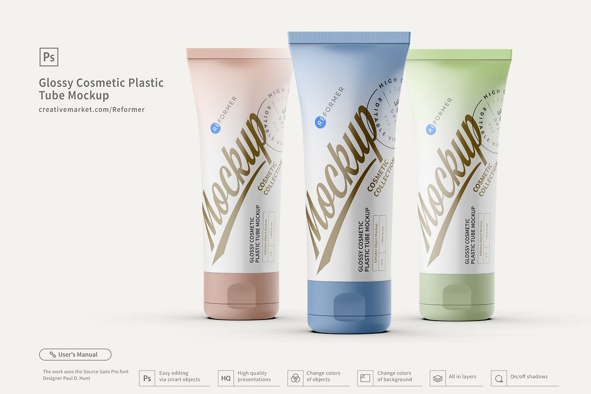3 Glossy Cosmetic Plastic Tube Mockup example image 1