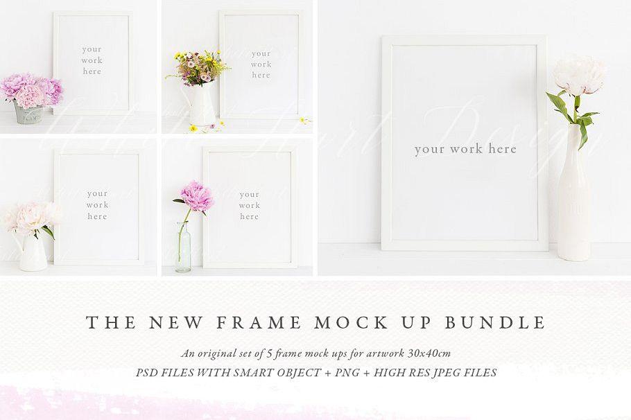 The 30x40cm frame mockup Bundle example image 1