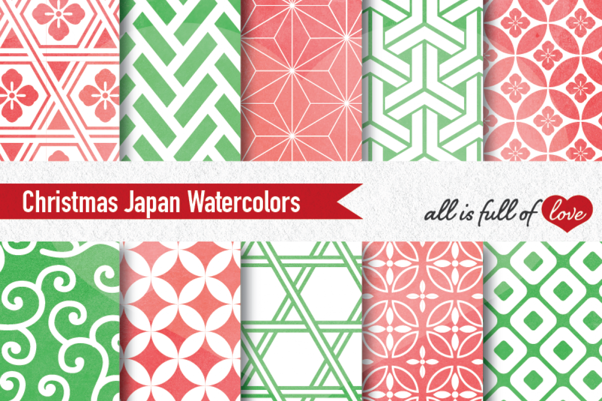 Christmas Graphics Background.Christmas Digital Paper Geometric Background Patterns Xmas Graphics In Red And Green